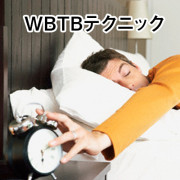 wakebacktobed